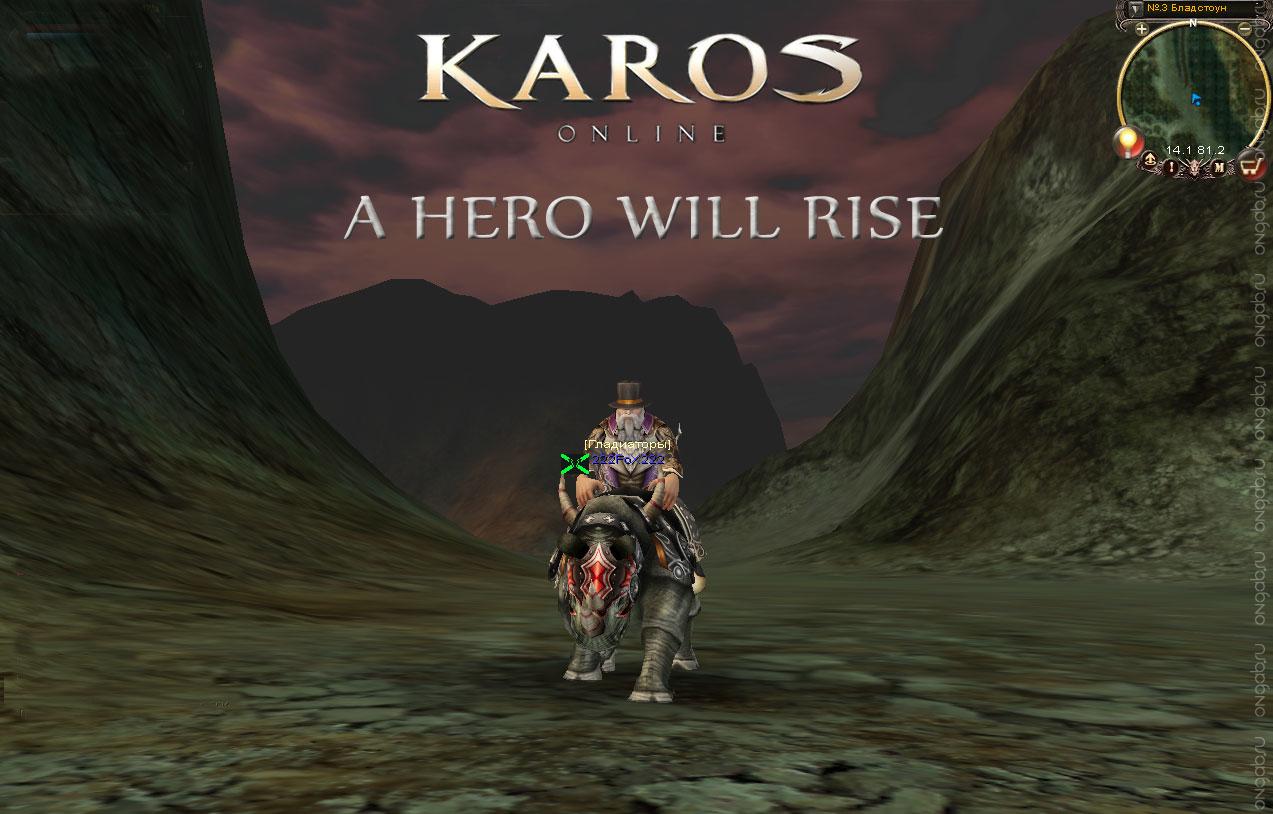 Скриншот Карос: Начало #397967