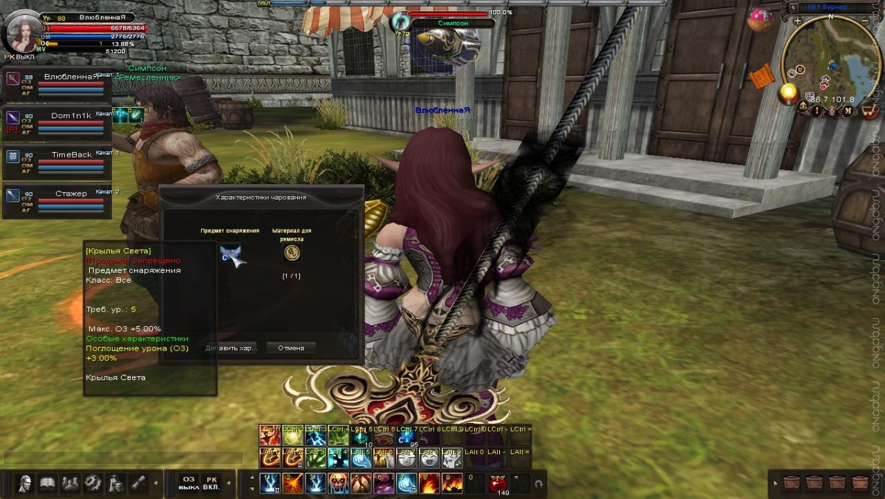 Скриншот Карос: Начало #398269