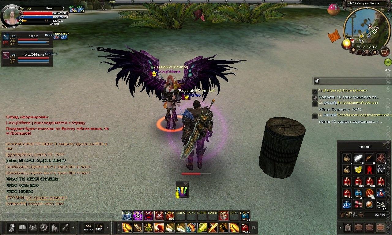 Скриншот Карос: Начало #411133