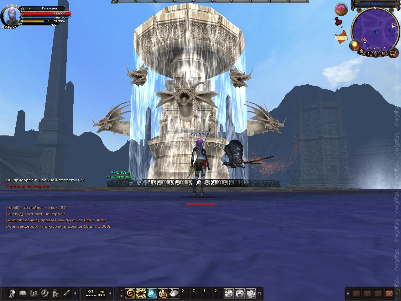 Скриншот Карос: Начало #412013