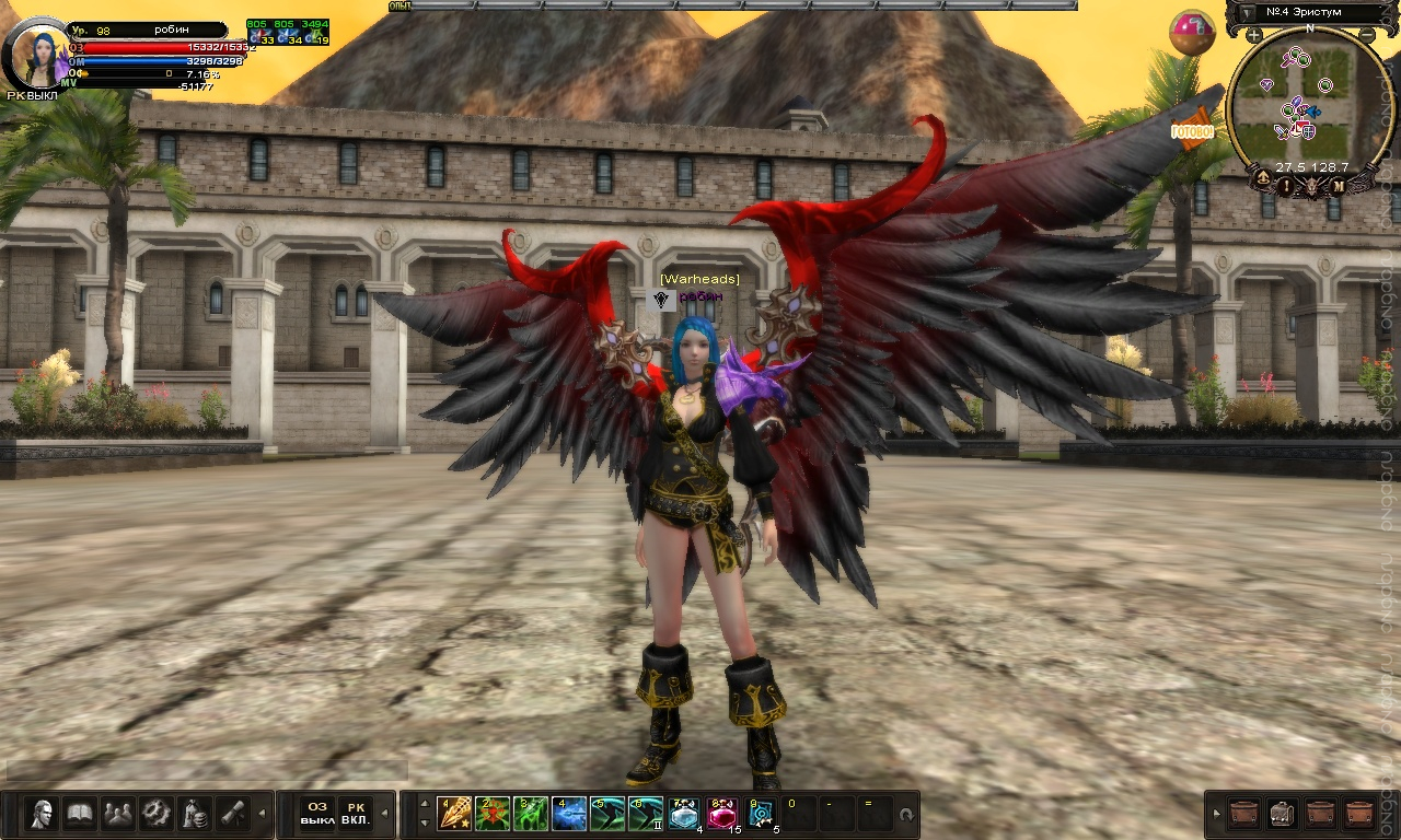 Скриншот Карос: Начало #424141