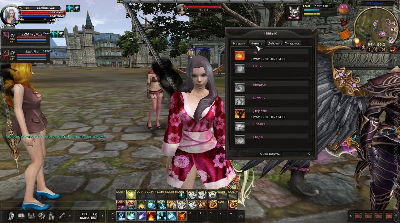 Скриншот Карос: Начало #425365