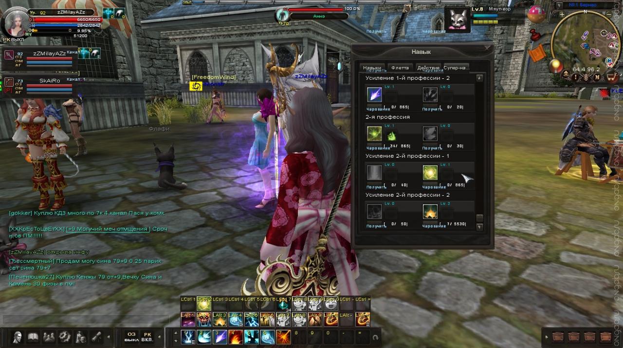Скриншот Карос: Начало #425362