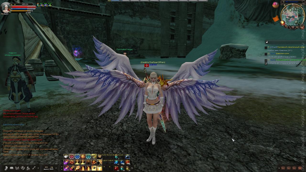 Скриншот Карос: Начало #429261