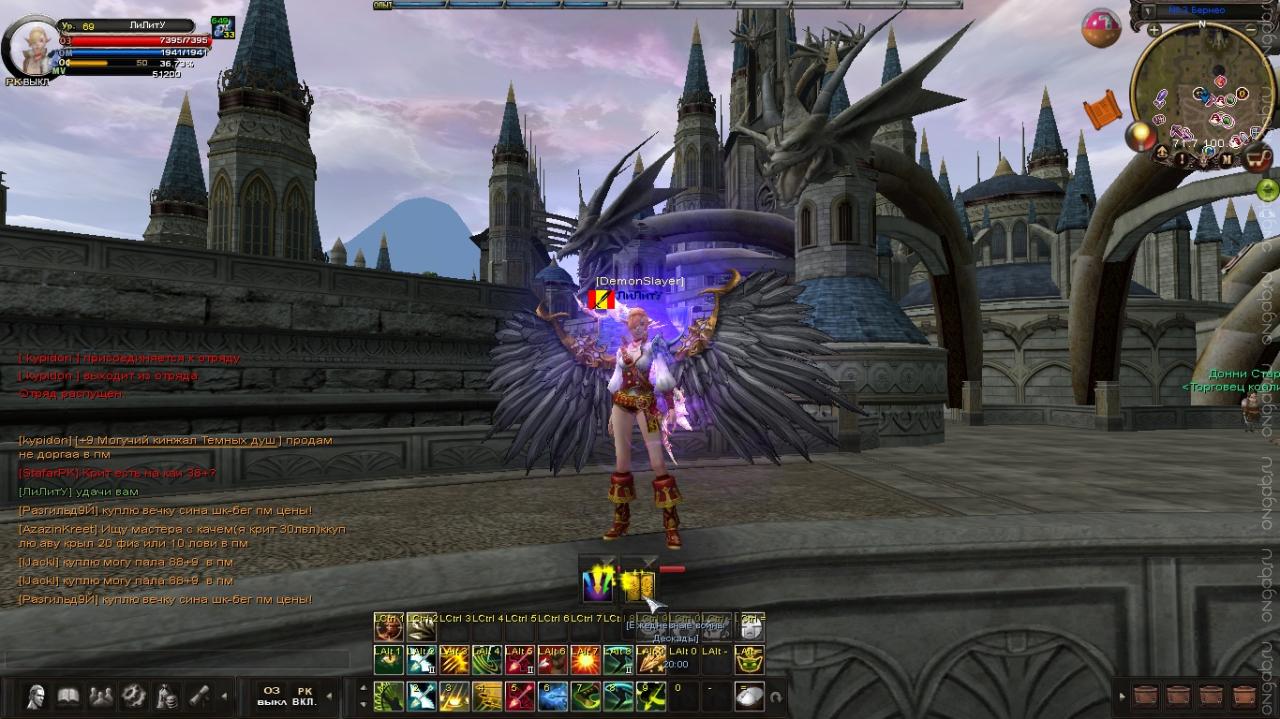 Скриншот Карос: Начало #429630