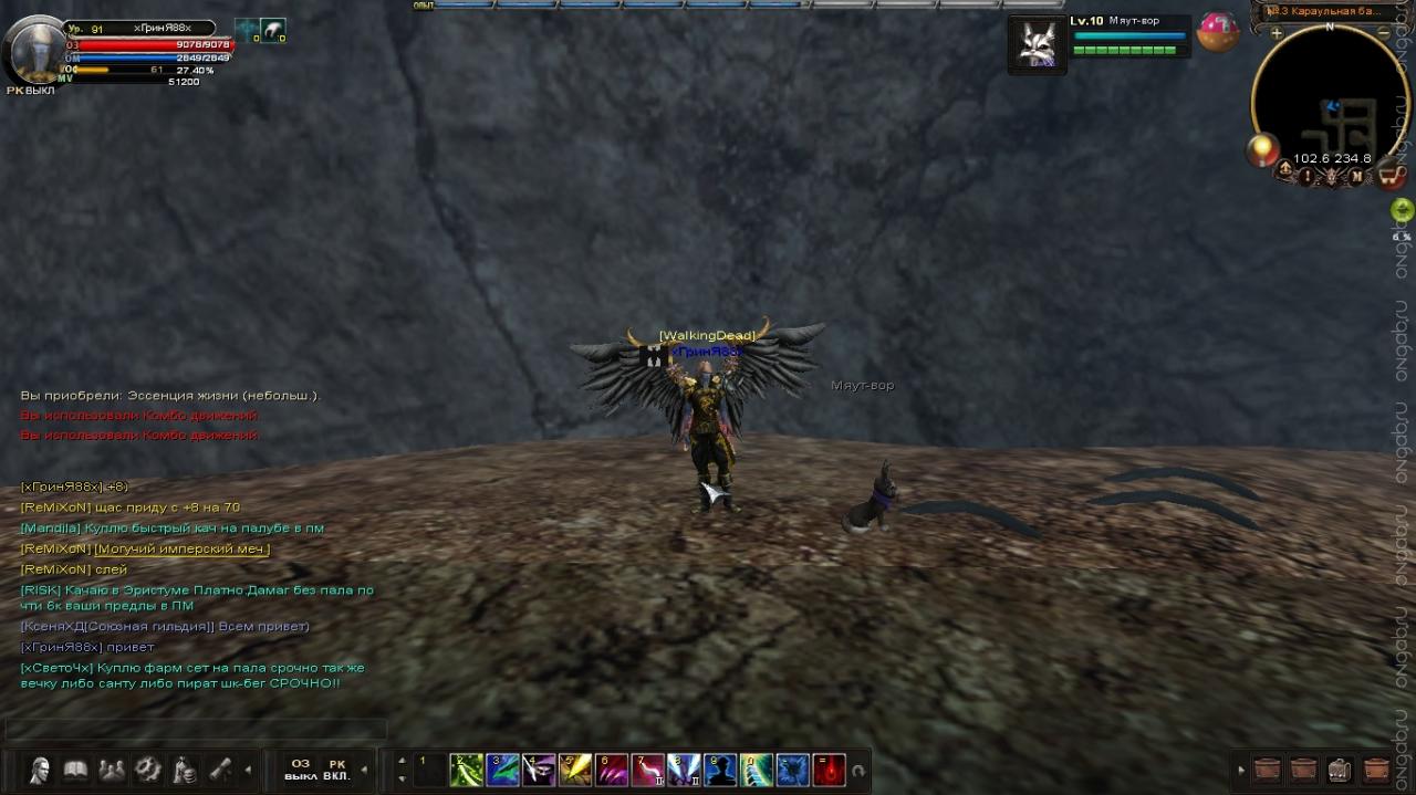 Скриншот Карос: Начало #449866