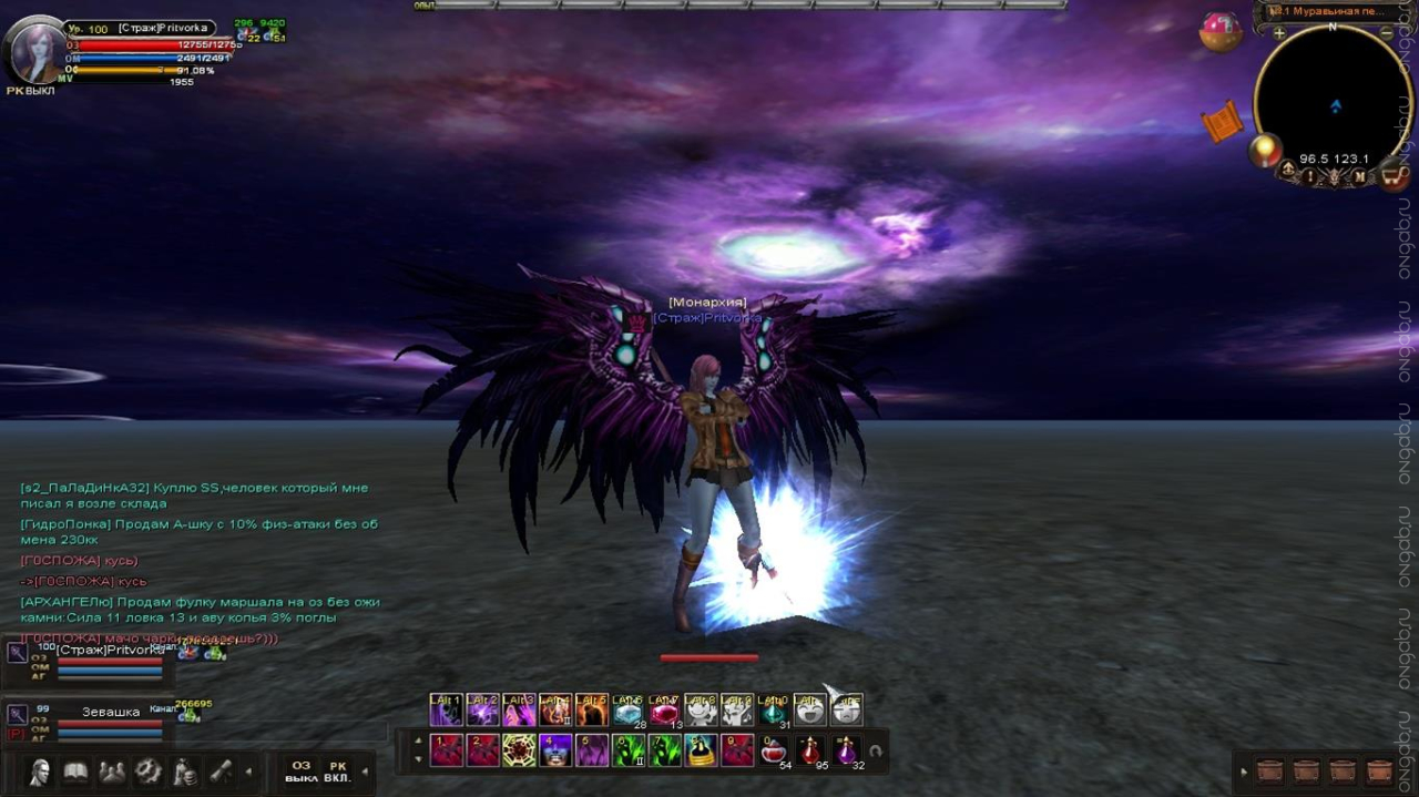 Скриншот Карос: Начало #465543