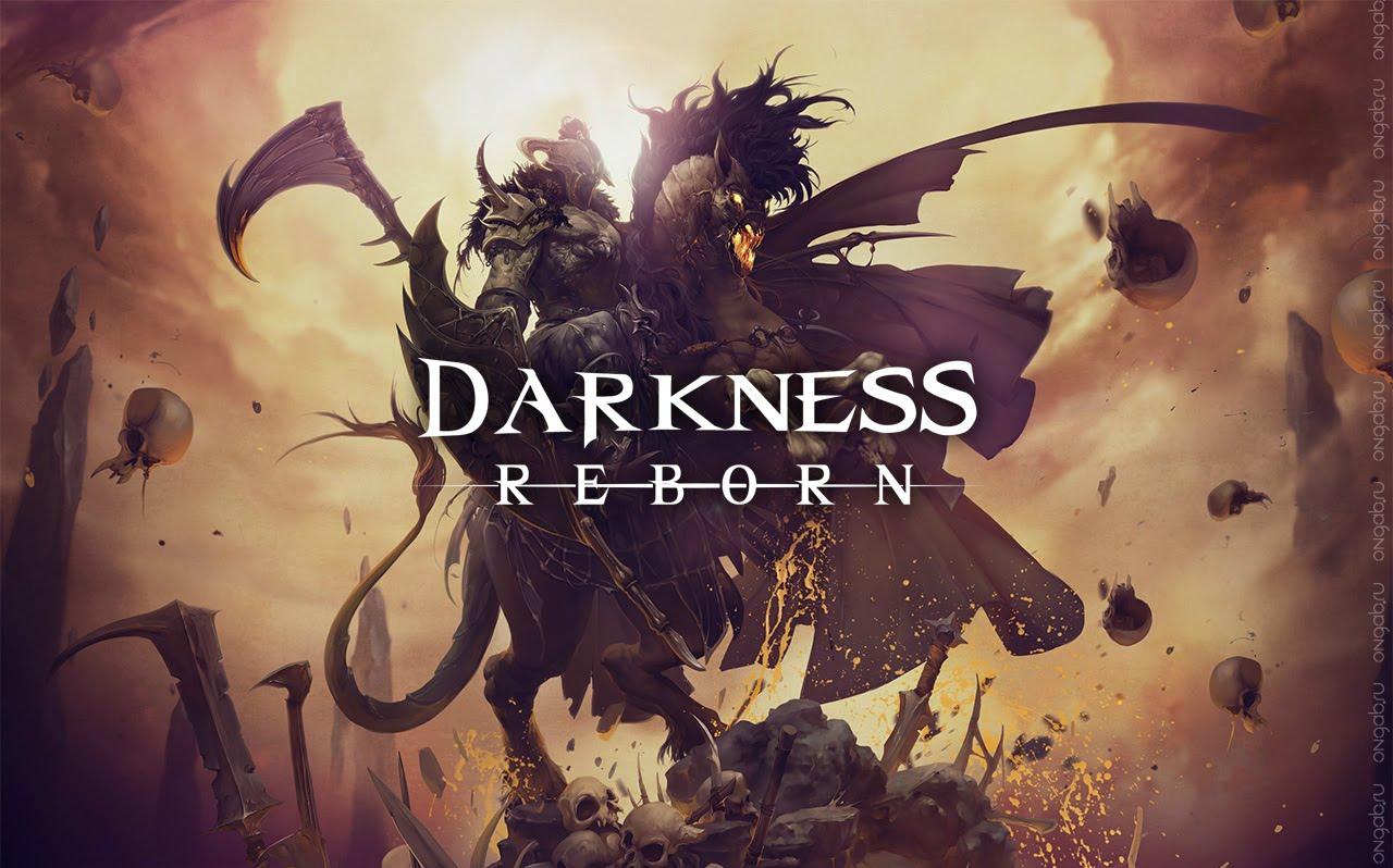 В Darkness Reborn появилась система улучшений и экспертный режим