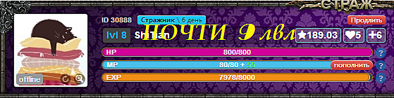 Скриншот Карос: Начало #279601