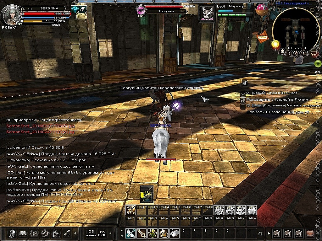 Скриншот Карос: Начало #328218