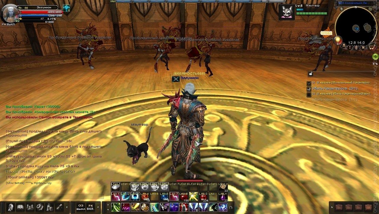 Скриншот Карос: Начало Лаги
