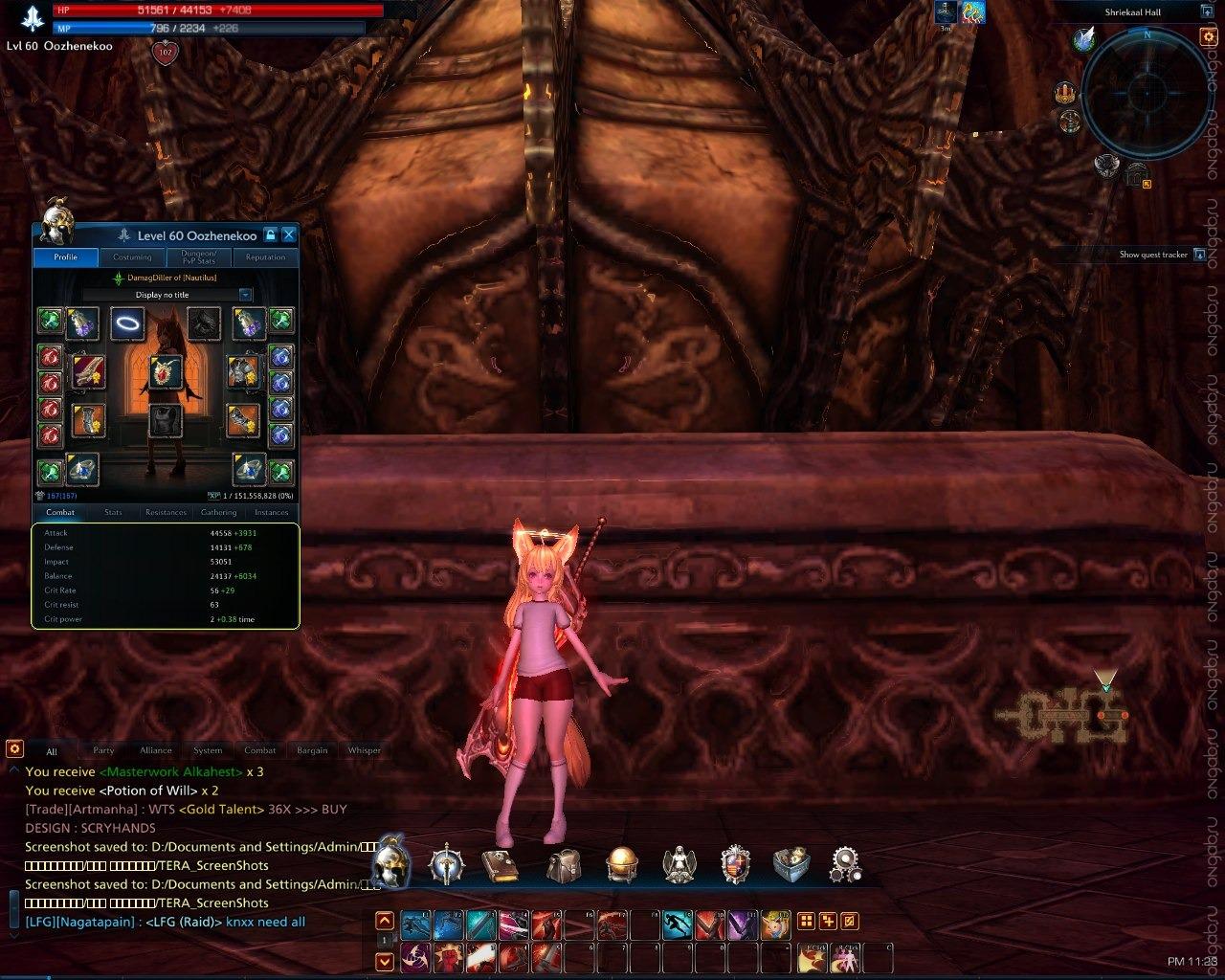 Скриншот TERA #343262