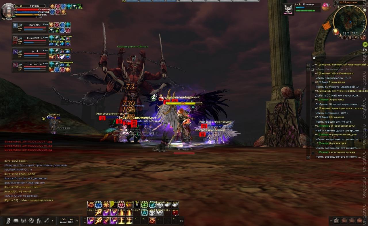 Скриншот Карос: Начало #360298