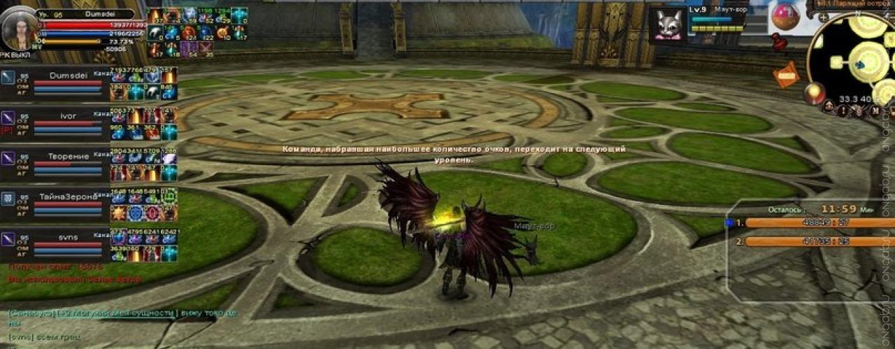 Скриншот Карос: Начало #363138