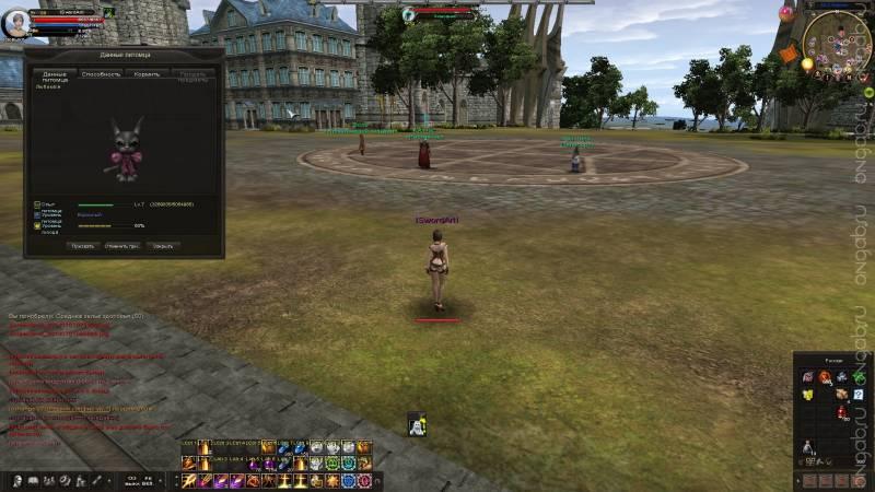 Скриншот Карос: Начало #371160