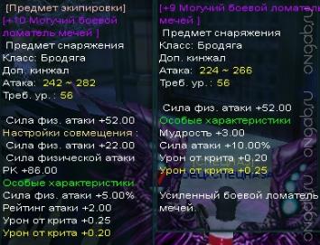 Скриншот Карос: Начало #377300