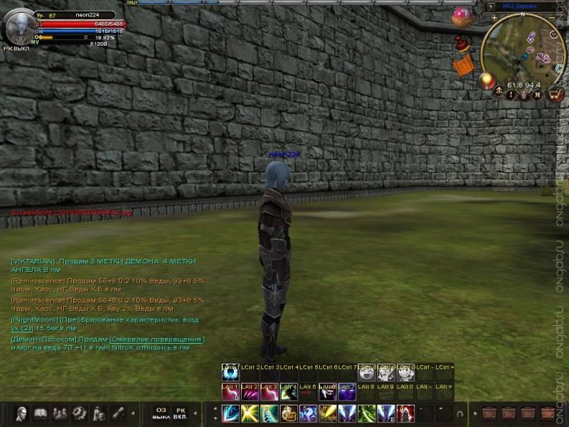 Скриншот Карос: Начало #382976