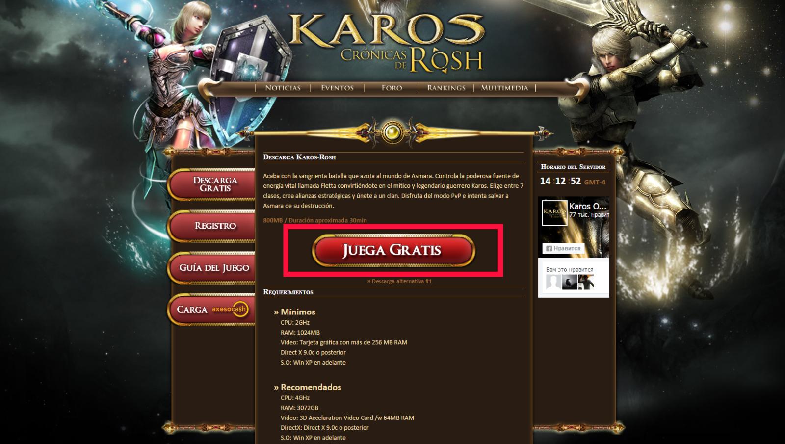 Бесплатный vpn для игры в латинский карос!!! / карос: rosh.