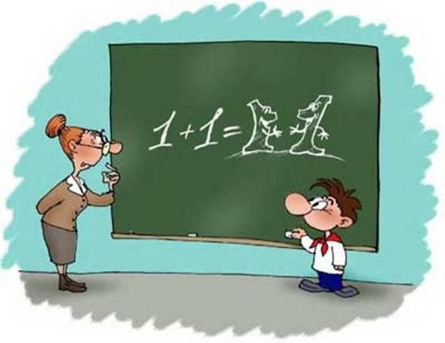 Учительница и Ученик