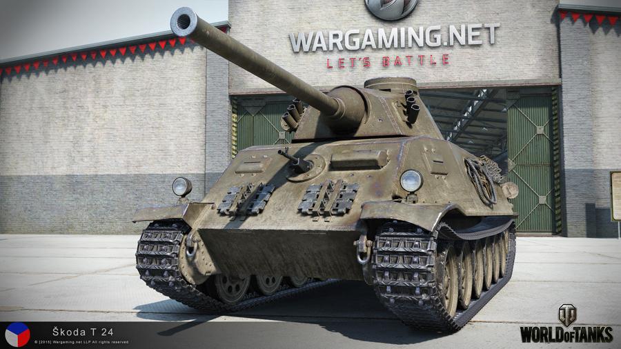 Skoda T-24