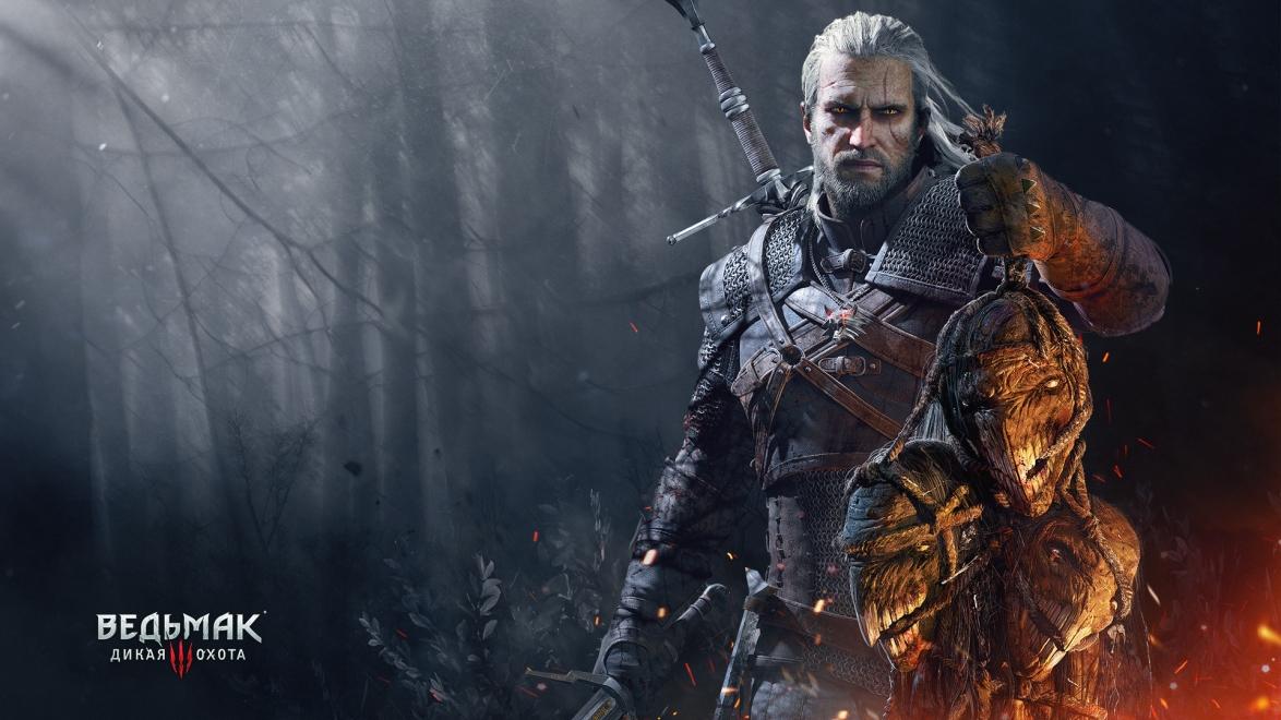 The Witcher 3: Wild Hunt - подробности дополнения `Кровь и вино`