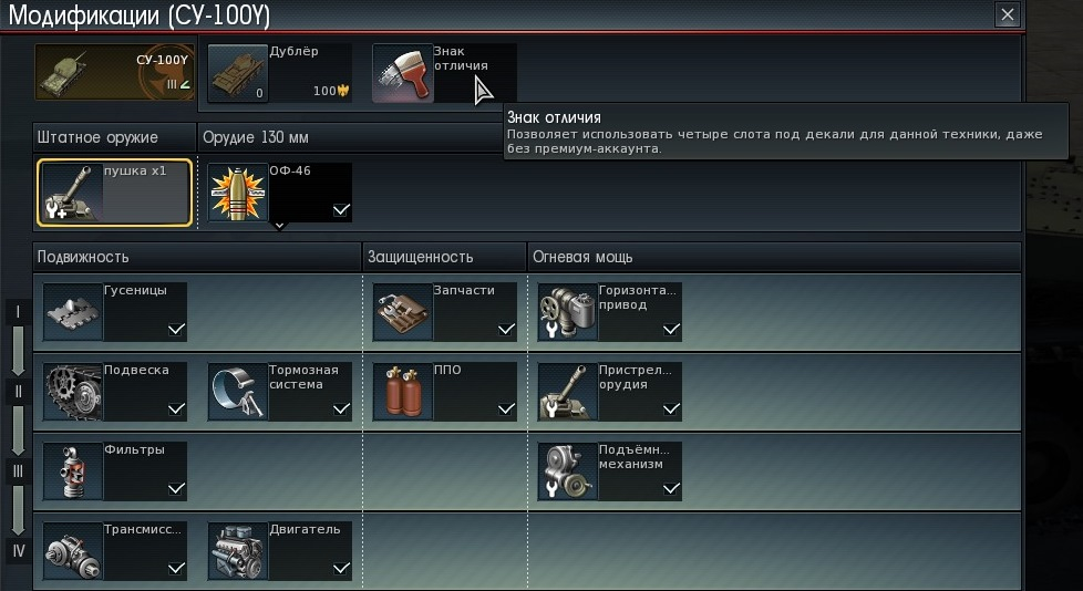 как прокачивать танки в вартандер