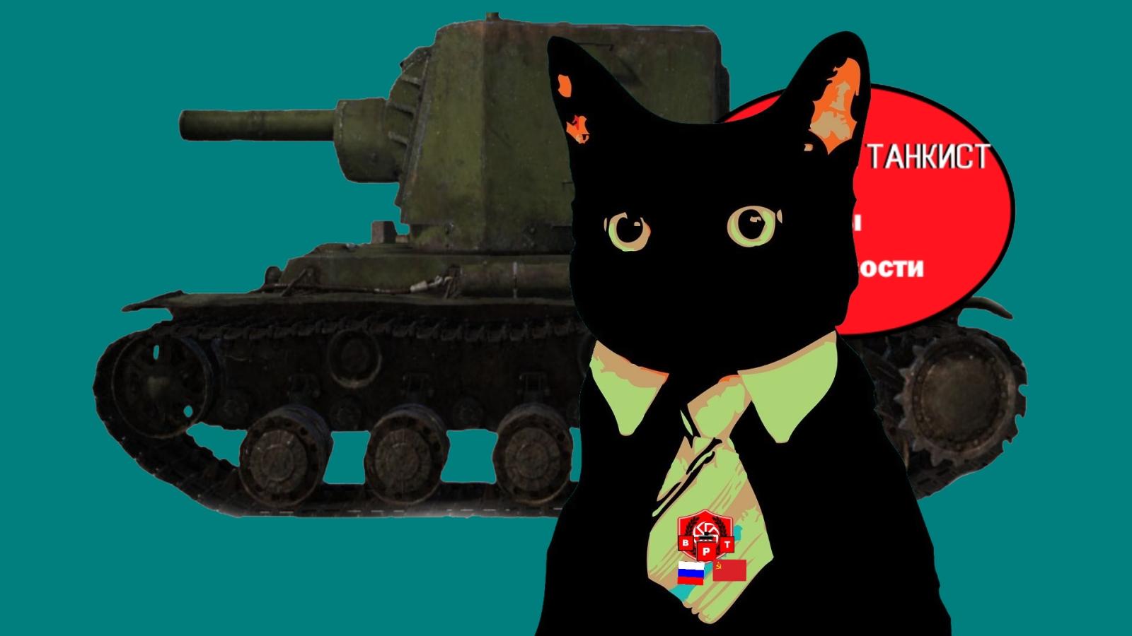 У игроков появилась возможность получить премиум танк СМК