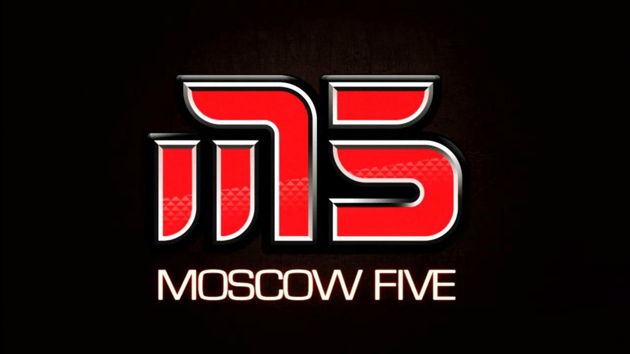 Moscow Five - [История команд #2]