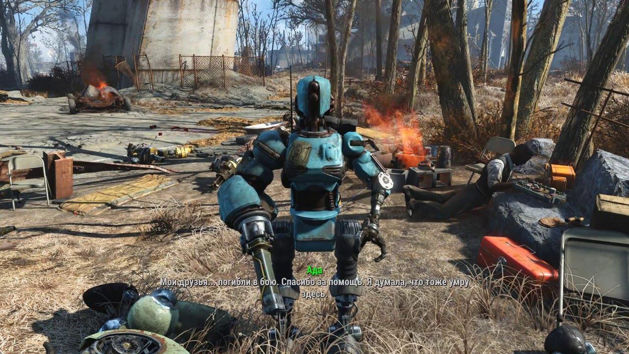 Fallout 4 Automatron. Обзор дополнения