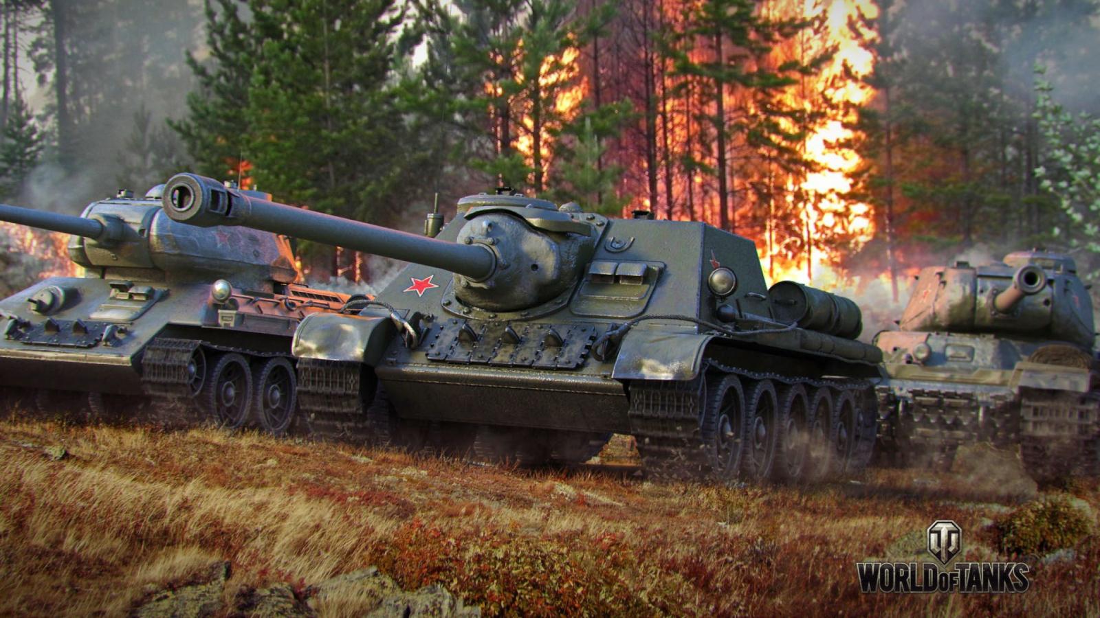 Продам личный акк много танков т 55-а,почти об.260