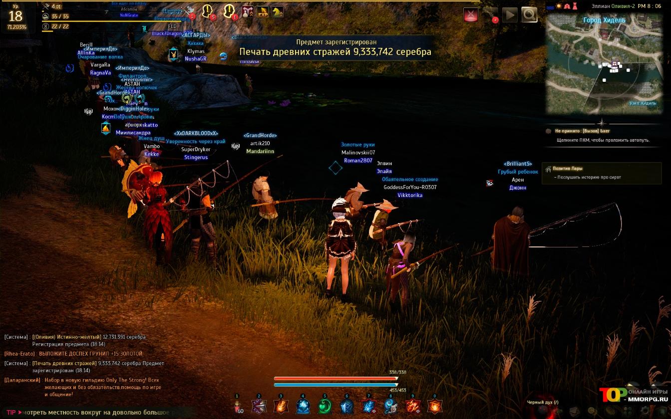 Затеряться в толпе: MMORPG с крупнейшей пользовательской базой