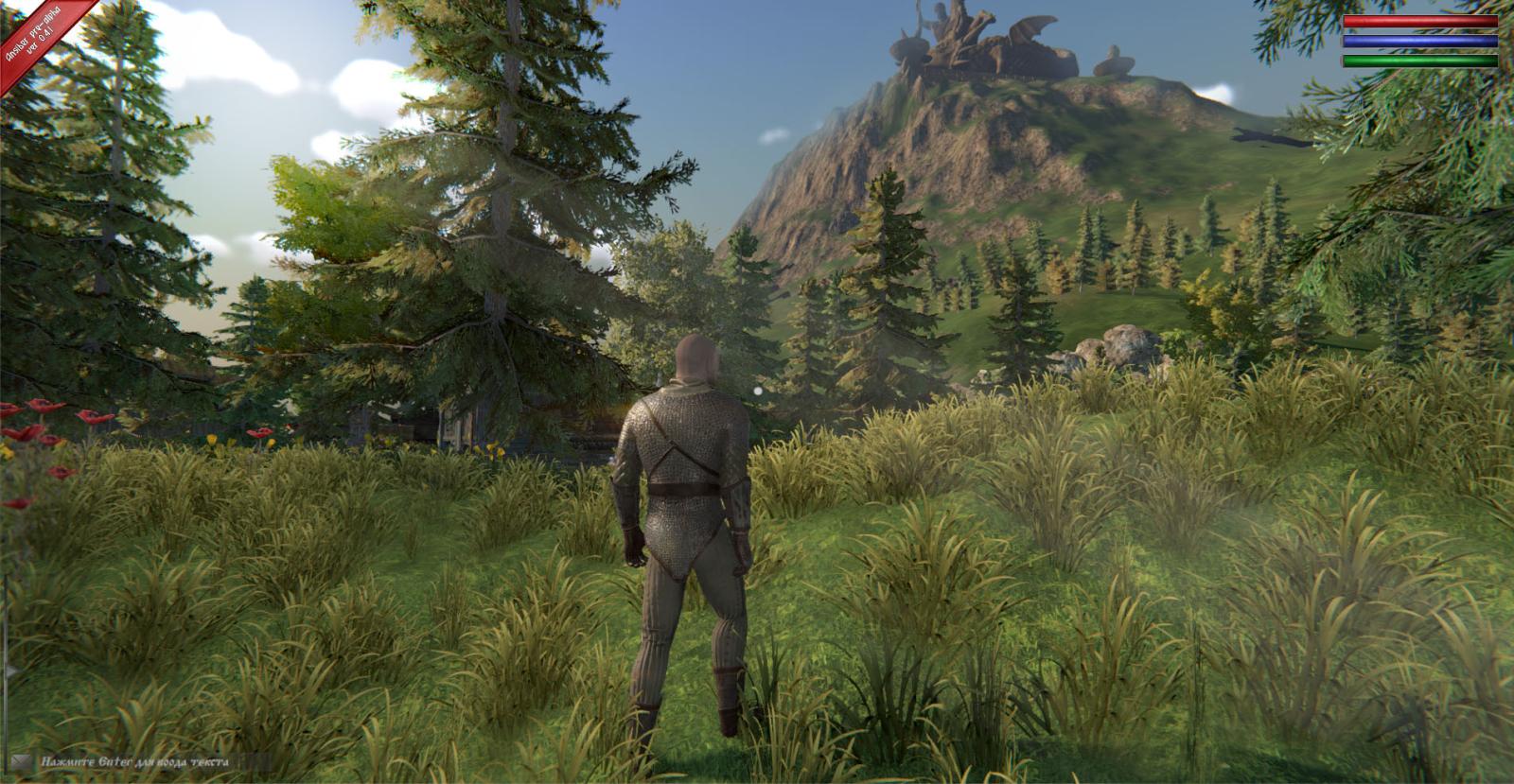 Скриншоты игры Ancient Siberia