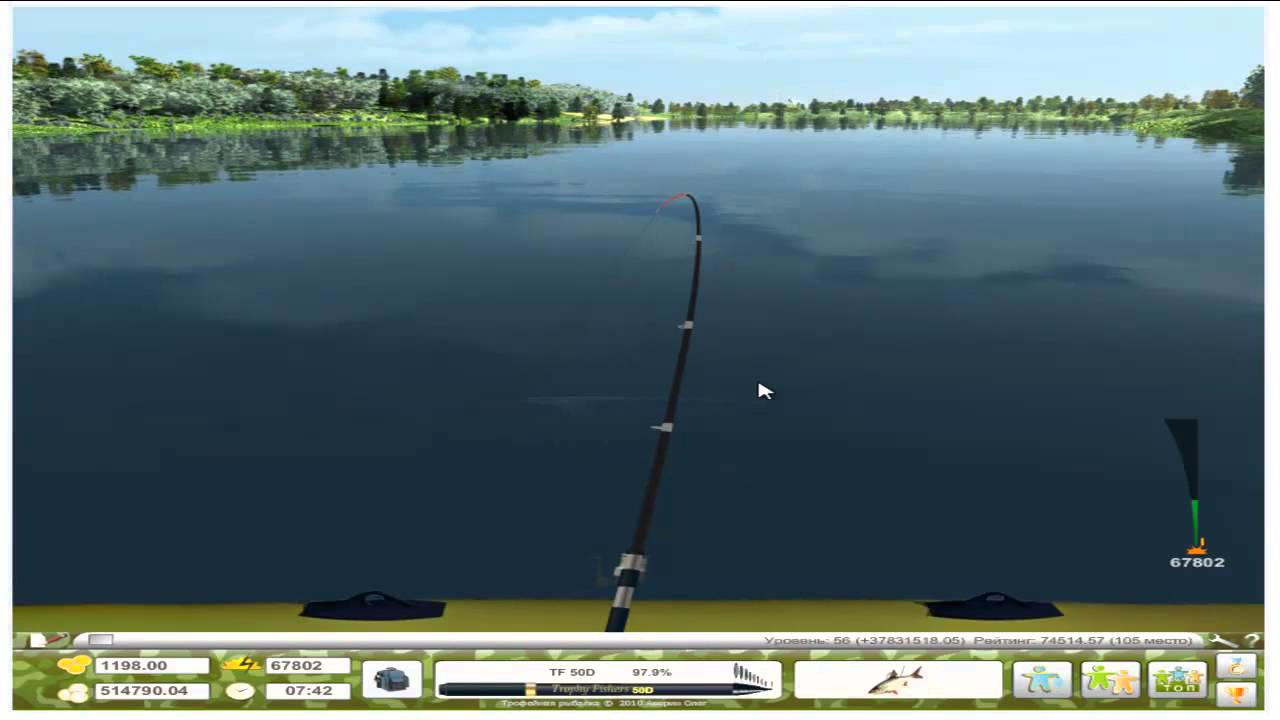 Клюёт: Обзор «Трофейной рыбалки»