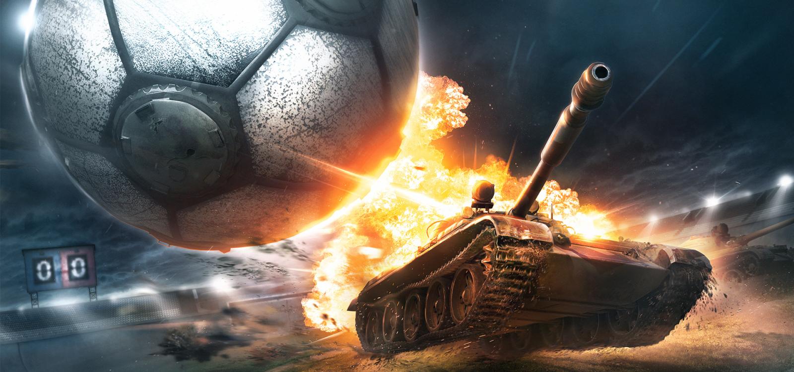Военный вид спорта: в игре начался ивент Mystery Ball