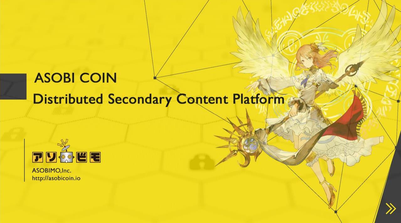 Новый крутой проект от создателя Avabel Online, японской компании Asobimo
