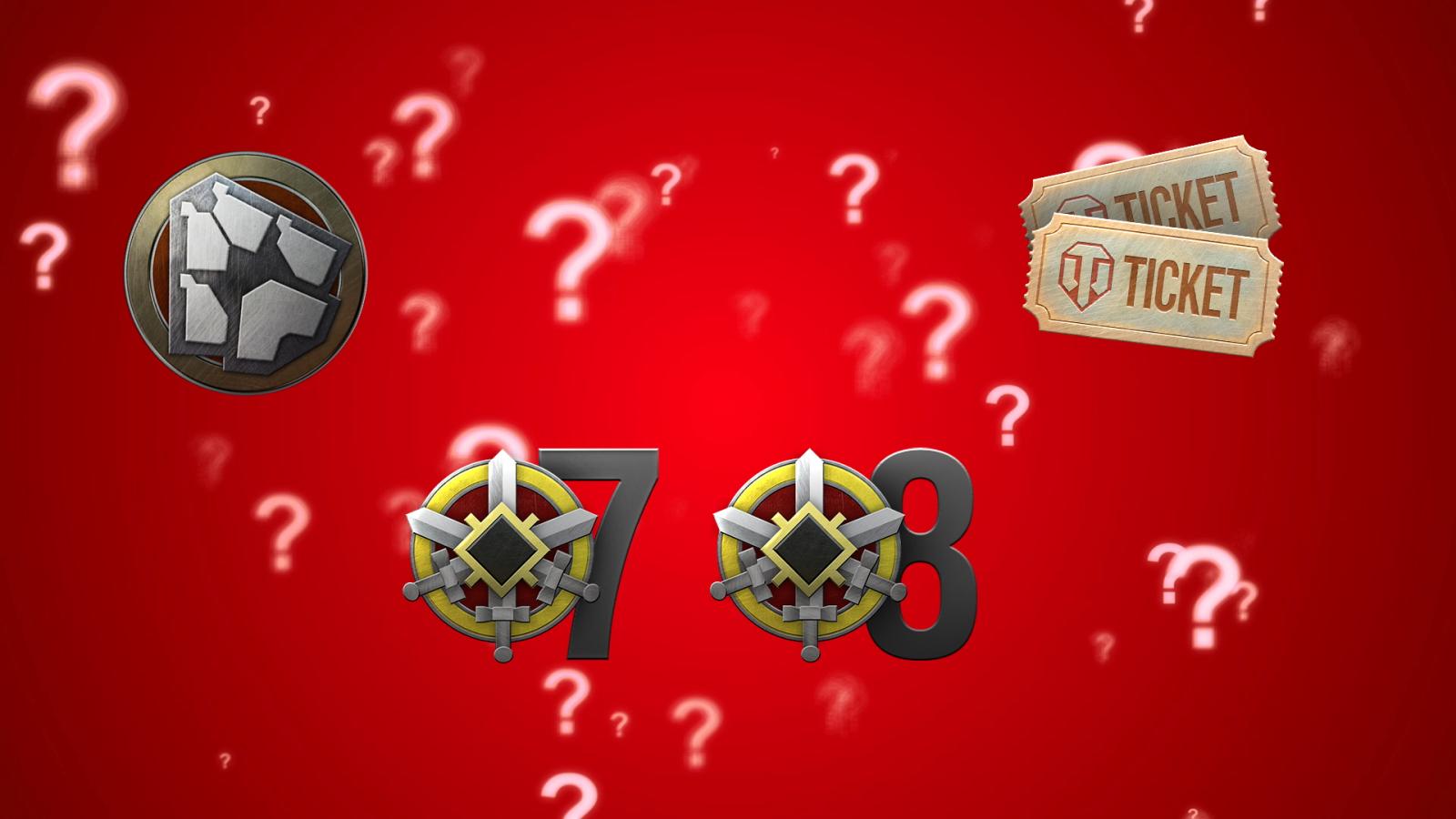 Жетон, два билета, мечи и щиты: в сеть утекли четыре загадочных изображения