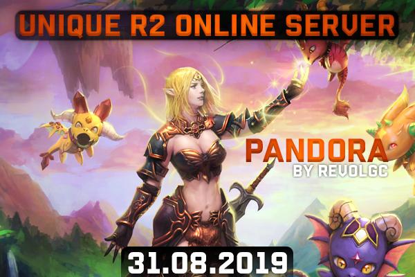 Новый уникальный сервер R2 Online! RevolGC