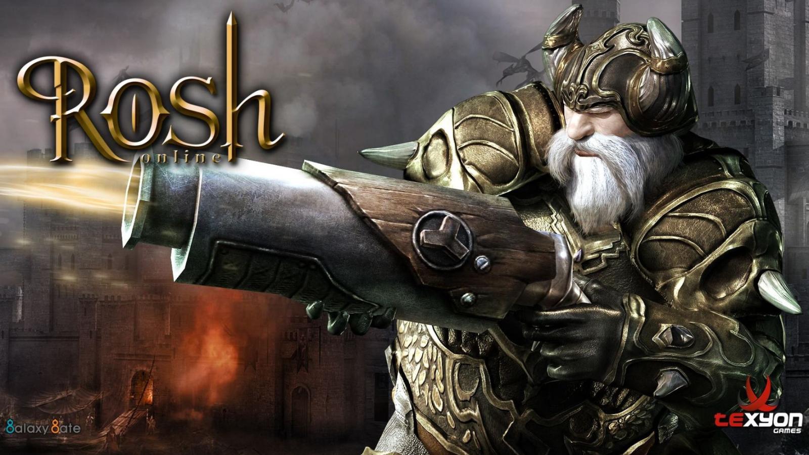 Новогодний ивент Rosh texyon
