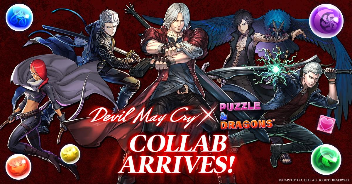 Врата Ада: начался ивент-кроссовер Puzzle & Dragons с Devil May Cry