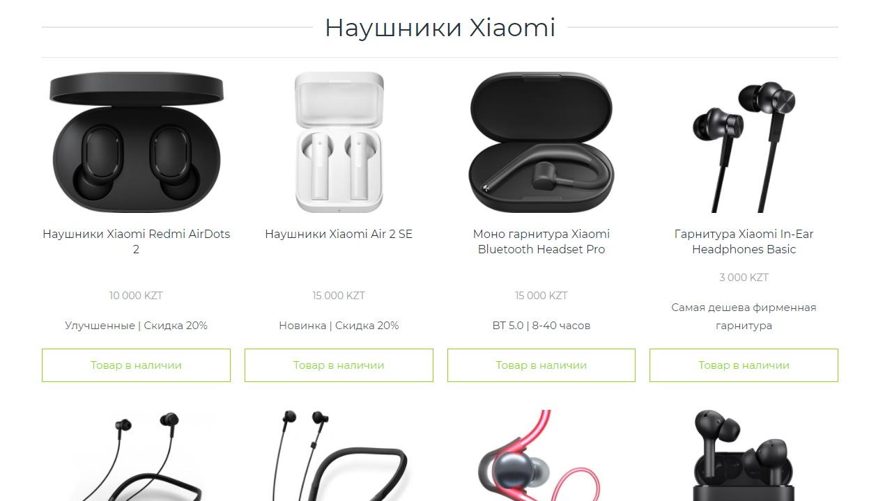 Горжусь своей громкостью: как выбрать наушники Xiaomi
