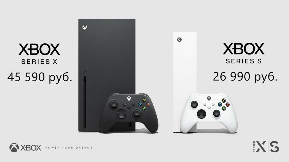 Niko Partners: «Xbox Series S/X не сильно отстают от PS5 по продажам»