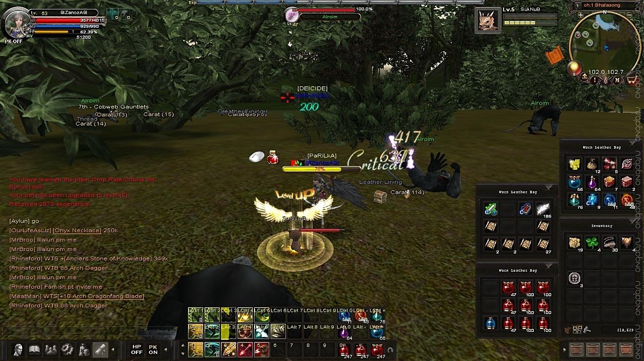 Скриншот ROSH #271058