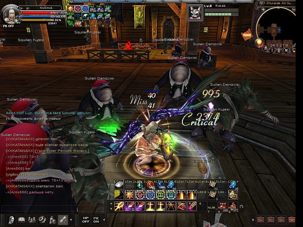 Скриншот ROSH #302687