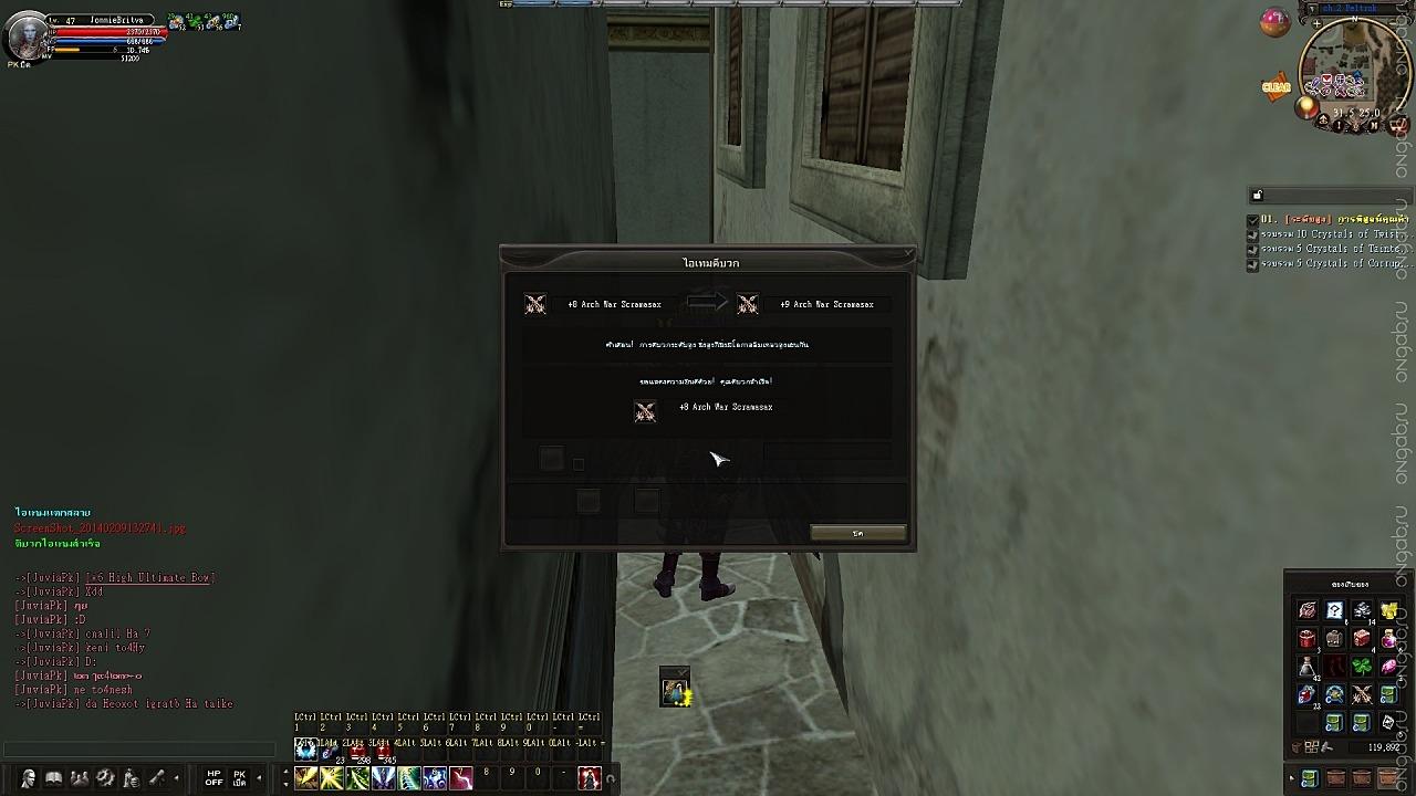 Скриншот ROSH #318535