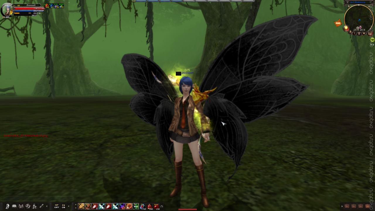 Скриншот ROSH #352452
