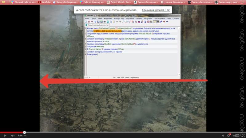 Скриншот ROSH #375732