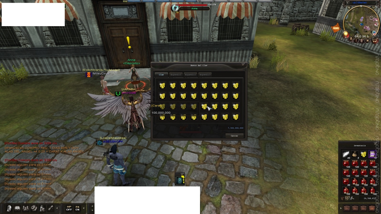 Скриншот ROSH #390763