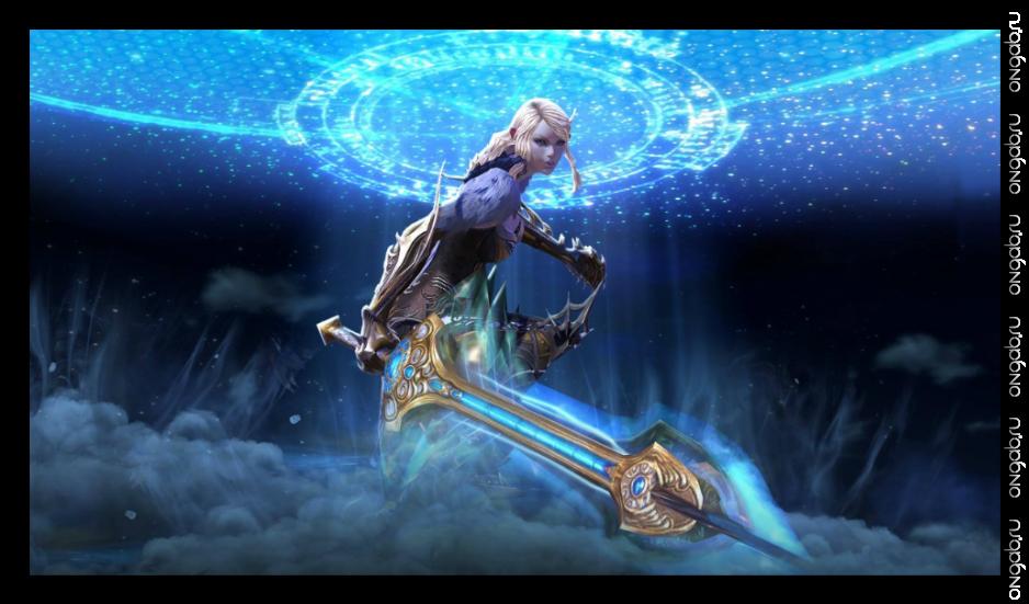 Tera: Хрустальное оружие