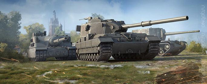 World of Tanks исполнилось четыре года!