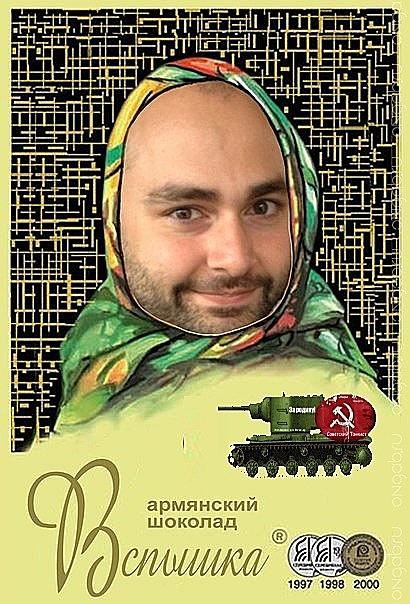 Скриншот World of Tanks #289807